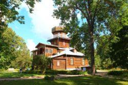 Усадебный дом Ильи Репина